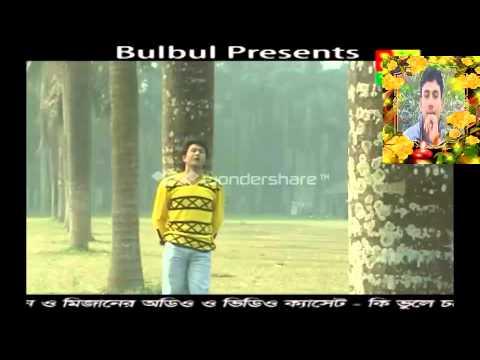 Download buker oi ful dani ta rakbe amay hasu HD Mp4 3GP Video and MP3
