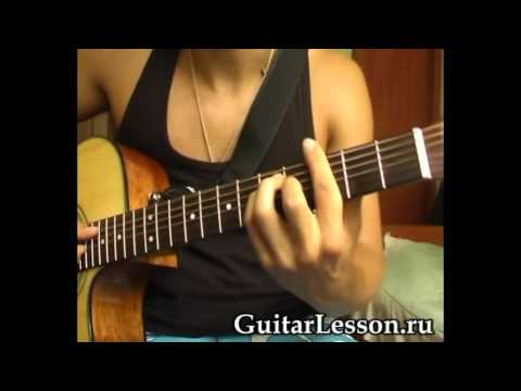 Урок. Владимирский централ (Разбор на гитаре)