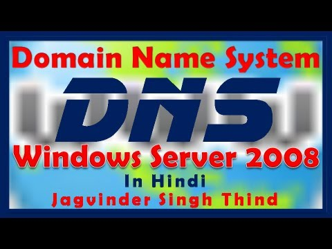 how to provide dns service