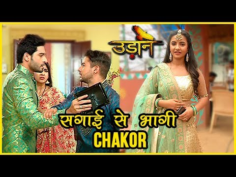 Chakor RUNS AWAY From Her ENGAGEMENT | Major Twist