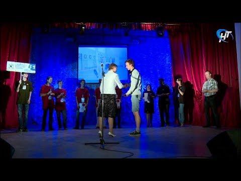 Стали известны победители отборочного чемпионата НовГУ по стандартам WorldSkills