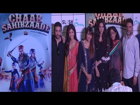 Trailer Launch Of 3D Animated Film Chaar Sahibzaade
