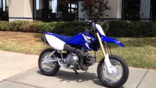 10. 2015 Yamaha TTR-50