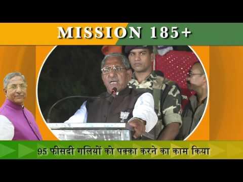 95 फीसदी गलियों को पक्का करने का काम किया : Nand Kishore Yadav