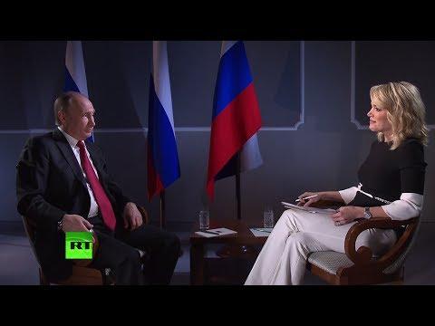На голом месте сделали сенсацию — Путин о «русских хакерах», Трампе и вмешательстве в выборы США