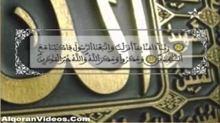 HDالمصحف المرتل الحزب 06 للمقرئ محمد إراوي