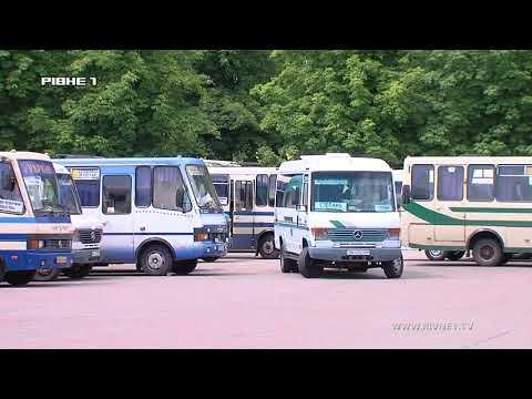На Рівненщині пільговики платитимуть за проїзд у громадському транспорті [ВІДЕО]