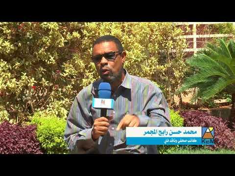 ملامح توثيقية لشعراء الاغنية السودانية_خليل فرح