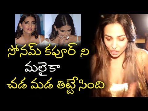 Video Sonam Kapoor Ni Malaika Arora Khan Ishtam Vachinattu Tittesindhi...? || Filmystarss download in MP3, 3GP, MP4, WEBM, AVI, FLV January 2017
