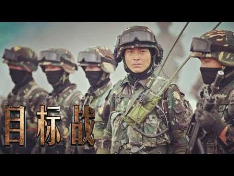 Chinese Action Movie