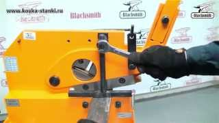 Инструмент резки металла MR10-16 Blacksmith