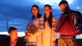Святкуем і віншуем усіх беларусаў са святам Івана Купала песняй