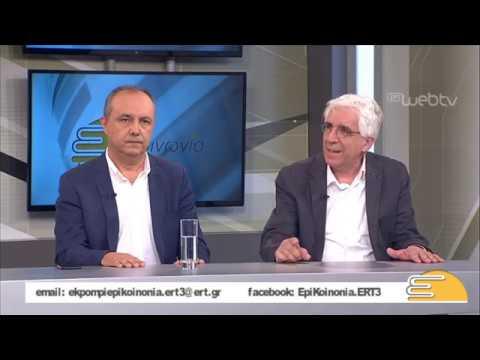 Η αποτίμηση του εκλογικού αποτελέσματος και η επόμενη μέρα για τη χώρα | 27/05/2019 | ΕΡΤ