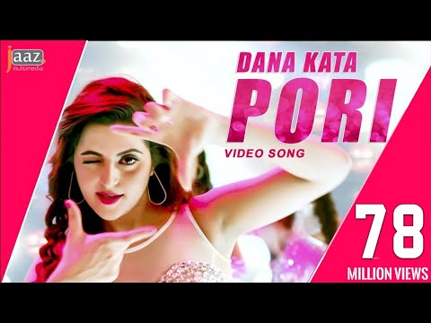 Pori Full Video Song | ‎Roshan‬ | Pori Moni | Kanika Kapoor | Akassh | Rokto Bengali Movie 2016