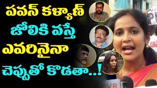 Pawan Kalyan Hardcore Lady Fan Strong Warning To Sri Reddy Ram Gopal Varma