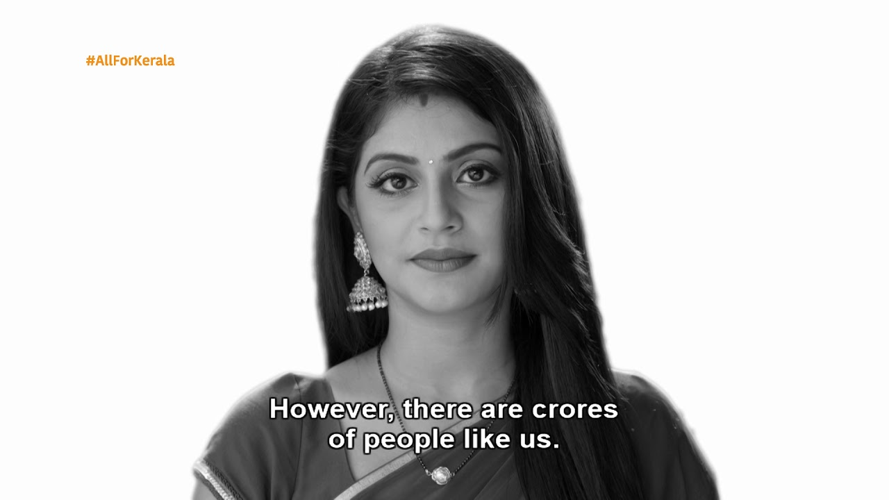 #AllForKerala | Krishna