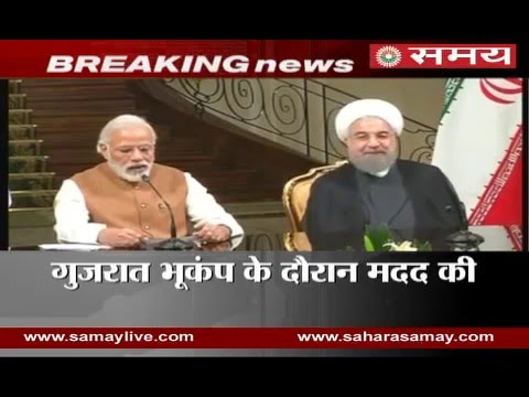 Historic agreement between India and Iran