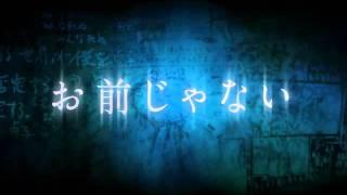 Nonton Sadako 3d Teaser Trailer   J Horror Series Ring Film Subtitle Indonesia Streaming Movie Download