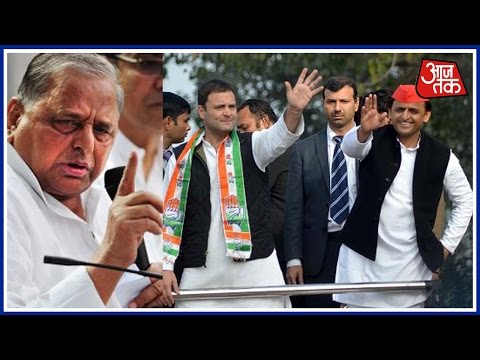 Video I'm Against This Alliance, Won't Campaign: Mulayam After Akhilesh-Rahul Meet download in MP3, 3GP, MP4, WEBM, AVI, FLV January 2017