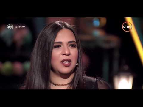 """إيمي سمير غانم تكشف أسباب اعتراض أختها دنيا على """"سمير وشهير وبهير"""""""