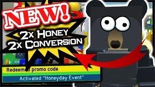 NEW 48 HOUR *OP* CODE - HAPPY BIRTHDAY BEE SWARM! | Roblox Bee Swarm Simulator
