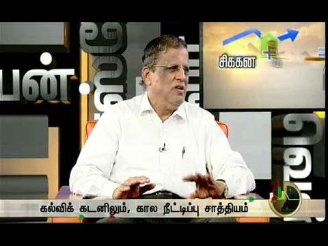 Sikkanam--Semippu--Selvam-27-03-2016-PuthiyaThalaimurai-TV