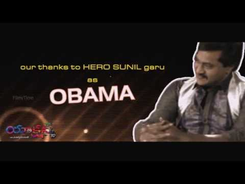 Sunil as Obama  Allari naresh action 3D latest trailer