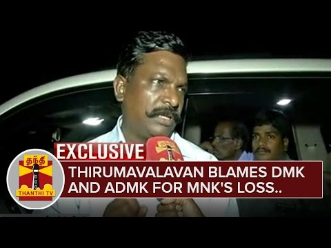 Thirumavalavan-blames-DMK-and-ADMK-for-MNKs-loss-Exclusive-Thanthi-TV