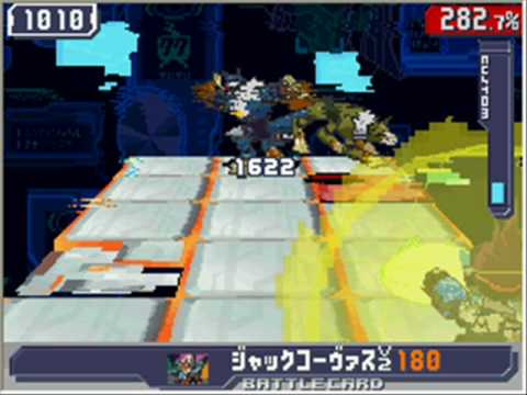 Ryuusei No Rockman 3 Black Ace: Wolf Forest R
