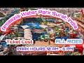 Amazia Water Park Surat Entry Ticket Price Fees 2017   Surat waterpark amaaziya