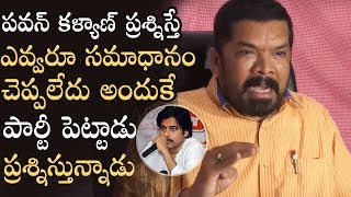 Video Posani Krishna Murali Press Meet | PART 02 | Posani Praises KCR | Posani Fires On Chandrababu Naidu MP3, 3GP, MP4, WEBM, AVI, FLV Desember 2018