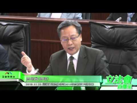 高開賢:討論跨部門工作問題 20151123