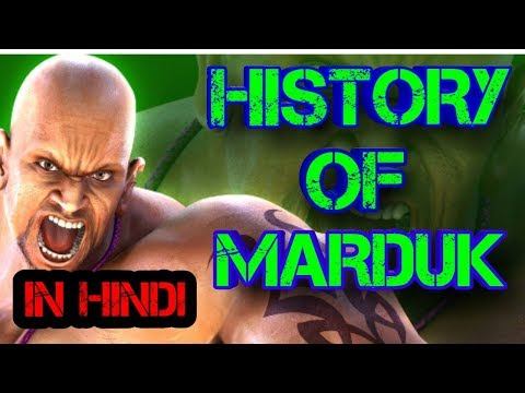 History of marduk tekken 7 in hindi / by anything games lover