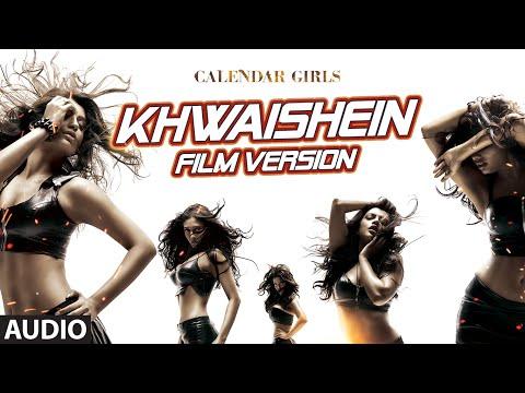 Khwaishein (Film Version) Full AUDIO Song - Armaan