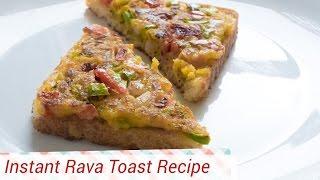 Instant Rava Toast Recipe - Open toast sandwich, breakfast and lunch box recipe.