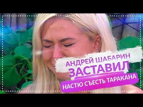 ДОМ 2 НОВОСТИ раньше эфира (17.06.2018) 17 июня 2018. - DomaVideo.Ru