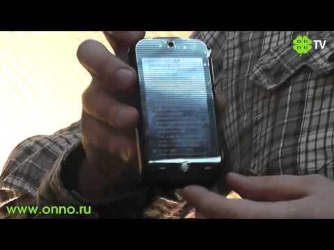 Видео - Смартфон, Gigabyte GSmart G1310