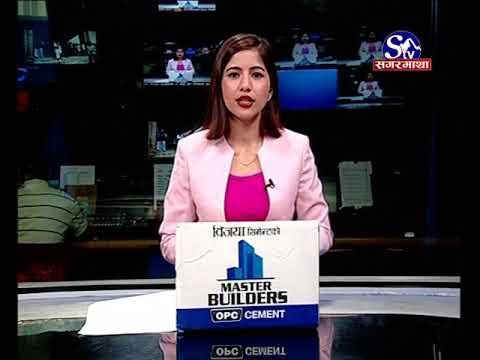 (Sagarmatha Prime News 2075-05-01 - Duration: 39 minutes.)