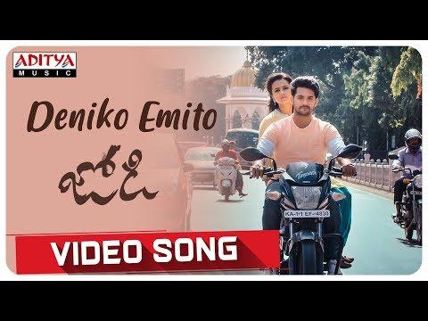 Deniko Emito Video Song | Jodi Video Songs