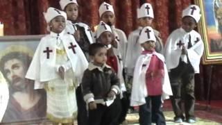 Kids Singing In Ethiopian Orthodox Church, Oakland, CA 2010 #2