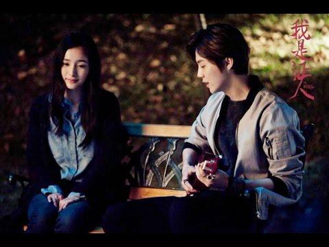 Luhan x Yangmi - Fireflies MV 「我是證人」