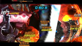 Video Kritika the White knight - ToT BB Fl 60 No Boss DMG MP3, 3GP, MP4, WEBM, AVI, FLV Desember 2018