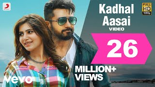 Nonton Anjaan   Kadhal Aasai Video   Suriya  Samantha   Yuvan   Super Hit Love Song Film Subtitle Indonesia Streaming Movie Download