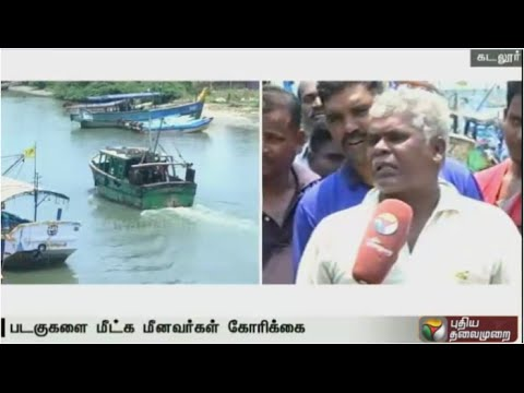 Ban-on-fishing-from-midnight-to-May-29th--45-days--across-13-fishing-districts-of-TN