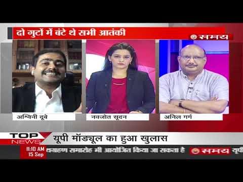 Debate@11am - देश की बात - आतंक का भंडाफोड़