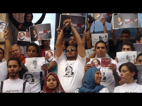 مظاهرة صامتة لصحفيين ومصورين للمطالبة بالإفراج عن زملائهم