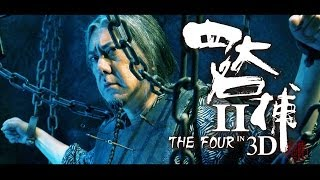 Nonton The Four 2  2013     English Version Story Trailer Film Subtitle Indonesia Streaming Movie Download