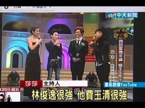 小小哥+男王菲合唱 嚇壞評審觀眾