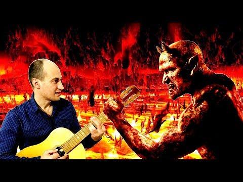 """""""Беда (Чёрный огонь)"""". Песня под гитару (авторская)."""