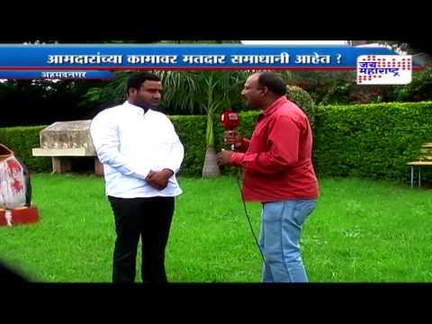 PANCHNAMA ( Shrigonda Ahamadnagar ) Babanrao Pachapute (Episod 18 ) Part 1 17 September 2014 10 PM